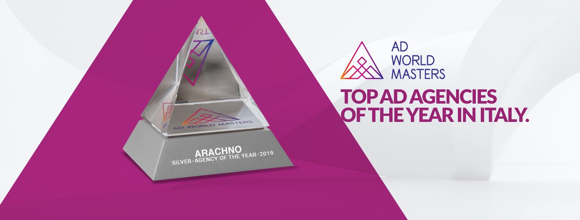 Arachno - Award Top AD Agencies of the Year in Italy