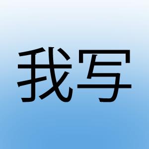 Io parlo cinese - Arachno guarda ad oriente